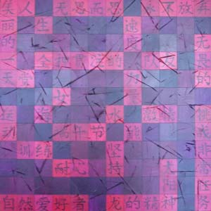 Dragonboat Chinese Character Crossword Painting