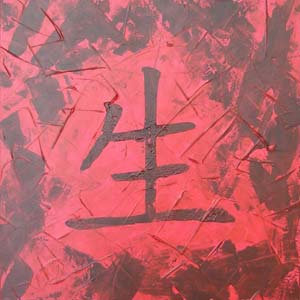 Chinese Life Character Painting